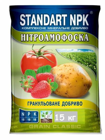 Нитроаммофоска, 15 кг (азофоска NPK 16-16-16) ― универсальное удобрение для всех видов сельхозкультур