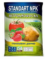 Нитроаммофоска (азофоска NPK 16*16*16),15 кг-универсальное  для всех видов сельскохозяйственных культур