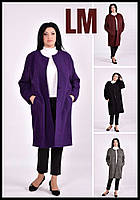 48,50,52,54,56,58, 60,62,64,66,68,70,72,74 Красивое красное всеннее женское пальто батал