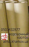 Картон коробочный, размотка фор, 1000,1050мм, КК