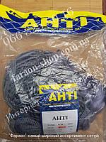 Рыболовная сеть АНТI, финка, (ячейки 35,40) трехстенная, для промышленного лова