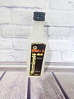 Мыло бутылка водки Nemiroff
