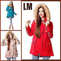 """Осенняя женская куртка """"Мика""""42-54 батал весенняя парка теплая демисезонная на молнии с капюшоном"""