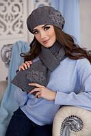 Зимний женский комплект «Лакки» (берет и шарф) Темно-серый меланж
