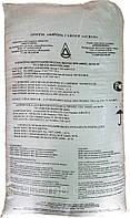 Нитроаммофоска (азофоска NPK 16*16*16),50 кг-универсальное  для всех видов сельскохозяйственных культур