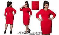 Шикарное платье футляр для леди большого размера декорировано бусинами новинка Minova ( 52,54,56,58)