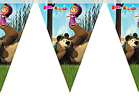 Гирлянда флажки Маша и медведь. Длина: 2,5м.