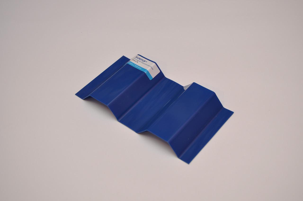 Поликарбонат Suntuf Greca76 Blue Opaque 1260x3000