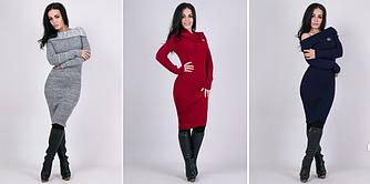 Платья вязанные теплые - Ксюша