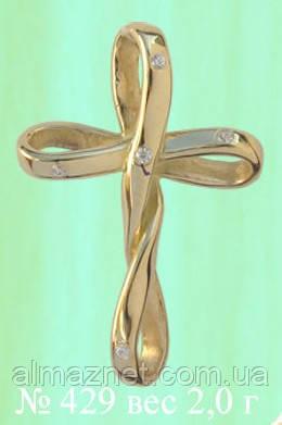 Крест из красного золота Софийский