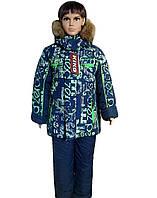 Зимний комбинезон для мальчика КІКО