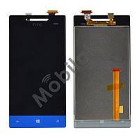 Дисплей HTC Windows Phone 8S Domino A620e с тачскрином в сборе, цвет синий