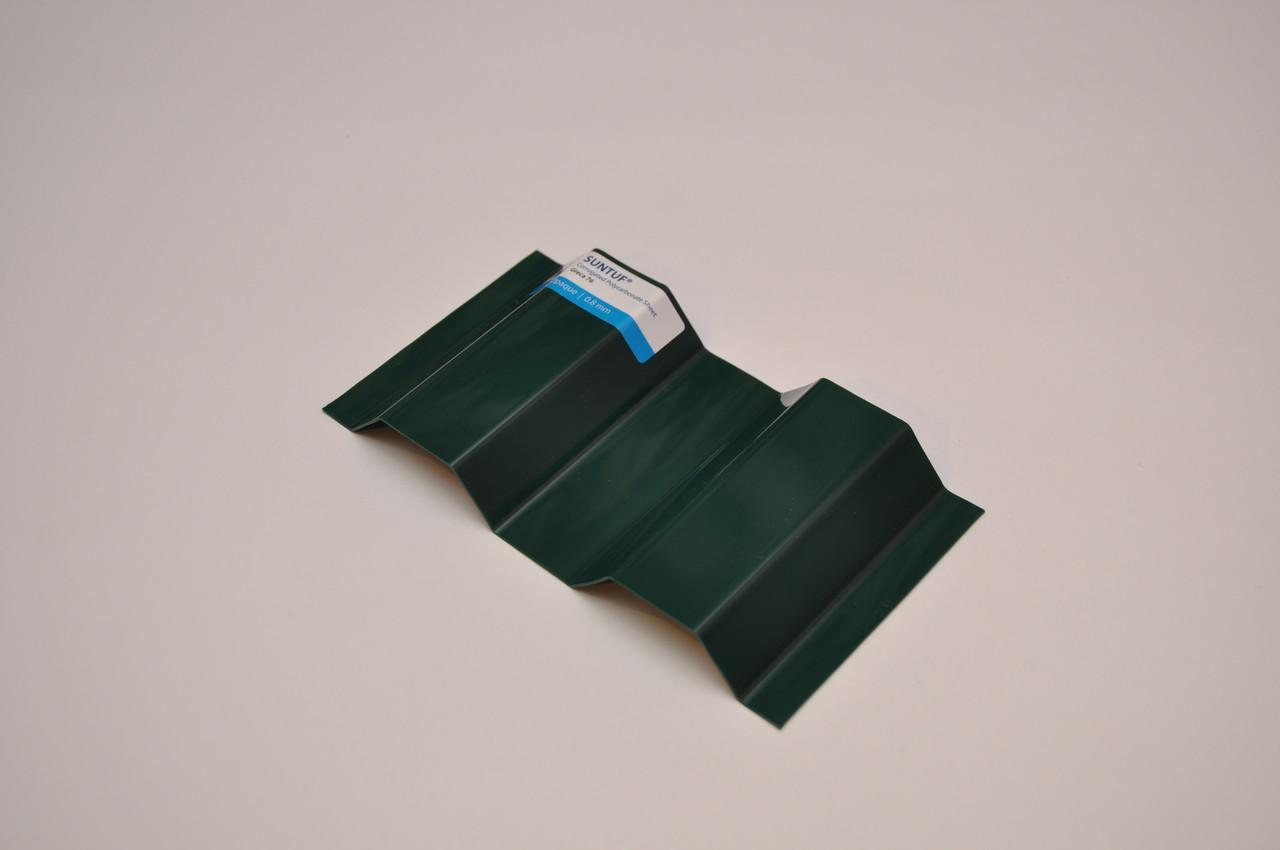 Полікарбонат Suntuf Greca76 Green Opaque 1260x3000