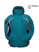 Женская Куртка Columbia 7780