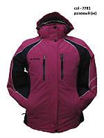 Женская Куртка Columbia 7781 розовая