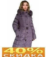 Пальто зимнее елочка