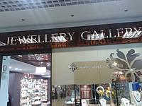 Натяжные потолки в JEWELLERY GALLERY в Черкассах, или как не нужно устанавливать потолки 2