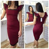 Женское модное платье с красивыми рукавами (3 цвета)