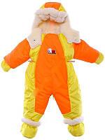 Детский комбинезон трансформер для новорожденных зимний (желтый с оранжевым)