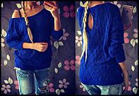 Женская модная вязанная кофточка на одно плечо (2 цвета)