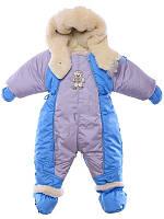 Детский комбинезон трансформер для новорожденных зимний (голубой с серым)