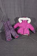 Детский зимний костюм на овчине-подстежке (от 6 до 18 месяцев) сливовый