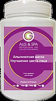 Alg&SPA Альгинатная маска для улучшения цвета лица, 200 гр