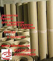 Размотка бумага 1650мм высота рулона, фото 1