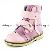 Ботинки ортопедические для девочки 19