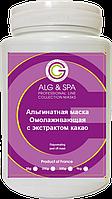 Alg&SPA Альгинатная маска омолаживающая с какао, 200 гр