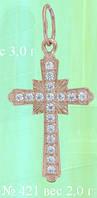 Крест из красного золота  Византийский