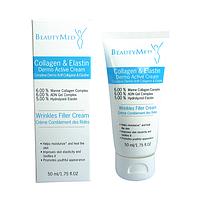 Биоактивный крем с коллагеном и эластином, Объем: 50 мл
