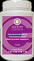 """Alg&SPA Альгинатная маска омолаживающая """"Французский парадокс"""", 200 гр"""