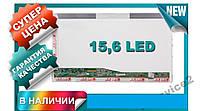 МАТРИЦА lcd  15,6 ДЛЯ ACER ASPIRE E1-531G (led вер)