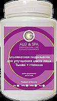 """Alg&SPA Альгинатная маска восстанавливающая """"Тыква с глюкозой"""", 200 гр"""