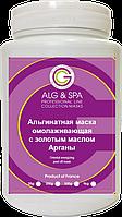 """Alg&SPA  Альгинатная маска омолаживающая для лица с """"золотым"""" маслом Арганы, 200 гр"""