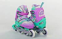 Роликовые коньки детские раздвижные Zelart Z-608VG размер 27-30 мятно-фиолетовые