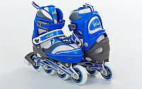 Роликовые коньки детские раздвижные Zelart Z-608B размер 31-34 серо-синие