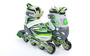 Роликовые коньки детские раздвижные Zelart Z-5104GRG размер 31-34 серо-зеленые