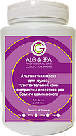 Alg&SPA  Альгинатная маска для очень сухой, чувствительной кожи с экстрактом из лепестков роз, 200 гр