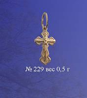 Крестик из красного золота Оберег