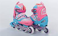 Роликовые коньки детские раздвижные Zelart Z-608PB размер 35-38 розово-голубые