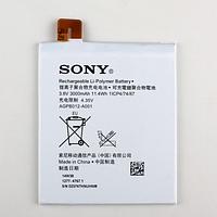 Оригинальный аккумулятор AGPB012-A001 для Sony Xperia T2 Ultra D5303 | D5306 | D5316 | D5322 | XM50h | XM50t