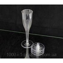 Бокал для шампанского (стеклоподобный)