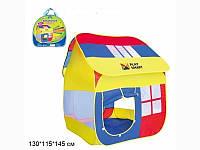 Детская игровая палатка Домик 905L