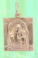 Ладанка из золота Астраханская