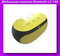 Мобильная колонка Bluetooth LC-168,Мобильная колонка Bluetooth!Хит