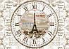 Карта для декупажа Париж, А4