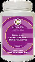 """Alg&SPA Альгинатная шейкерная маска освежающая """"Клубничный мусс"""", 200 гр"""