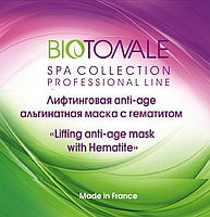 Biotonale Альгинатная маска с гематитом, Объем: 500 гр